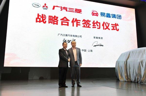 新能源车祺智-PHEV正式揭幕,广汽三菱闪耀2017上海车展-图3