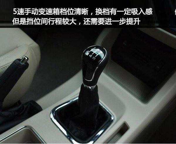 实力定义宜商宜家 金杯F50对比菱智M5-图19