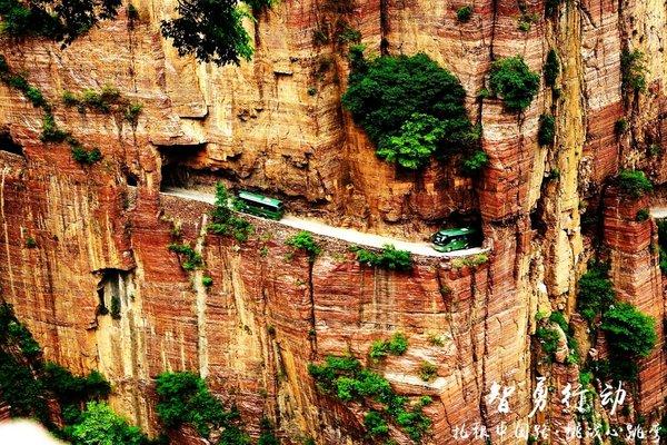 """没去过这些路你也能说喜欢自驾?——盘点中国十大""""最弯""""公路-图3"""