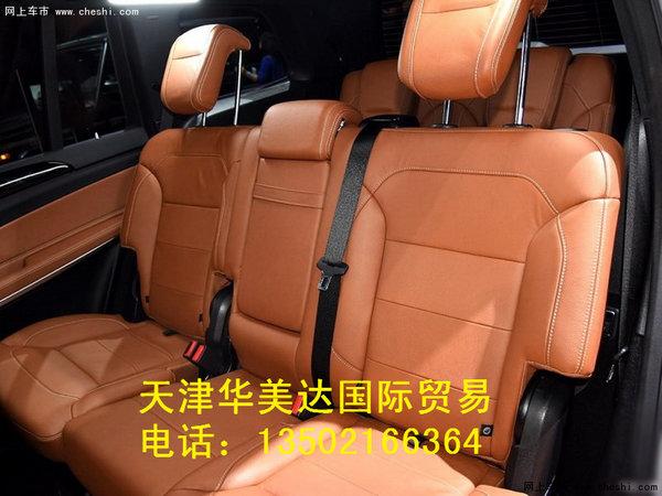 16款美规版奔驰GLS350/450/550 接受预定-图8
