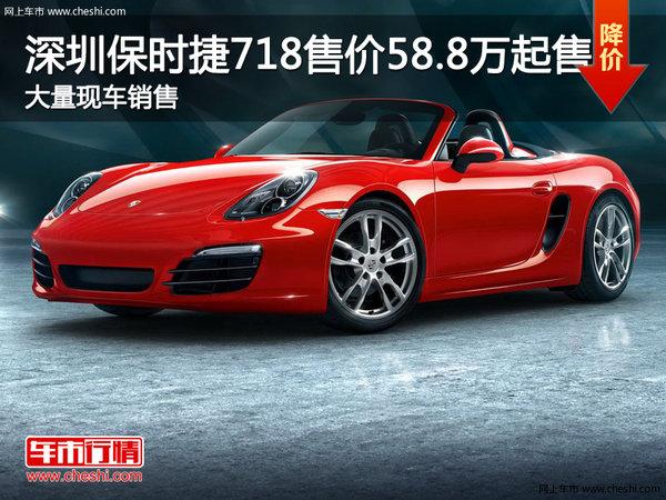 深圳优乐国际718售价58.8万起售欢迎垂询-图1