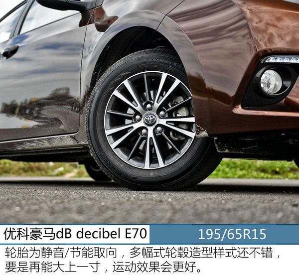 1.2T引擎不是盖的 广汽丰田-雷凌Turbo怎么样-图8