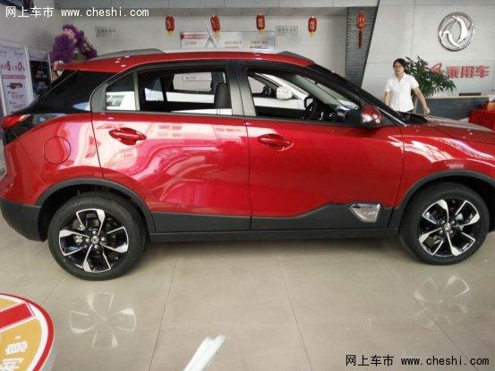 新一款中国品牌小型SUV 风神AX4到店实拍-图6