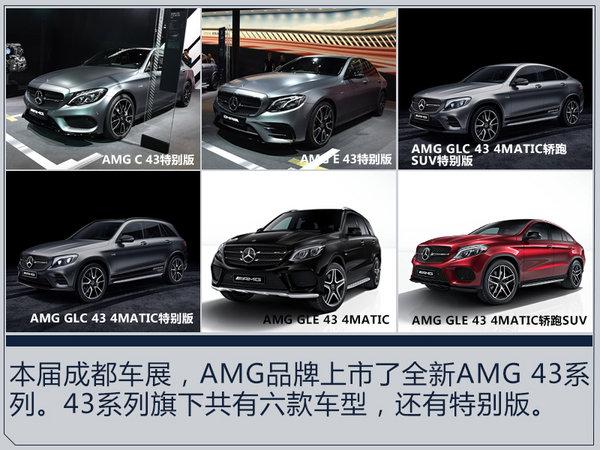 AMG未来方向明确 毛京波赞许入华十年获成功-图2