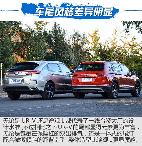 大五座豪华SUV对话  UR-V对比测试途观L-图7