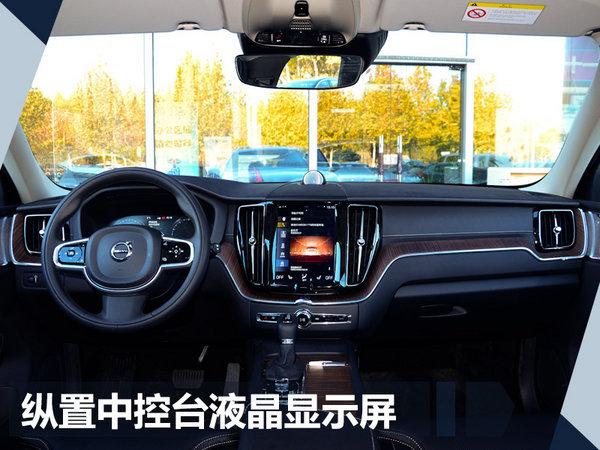 沃尔沃全新XC60将于12月20日上市 竞争奥迪Q5-图5