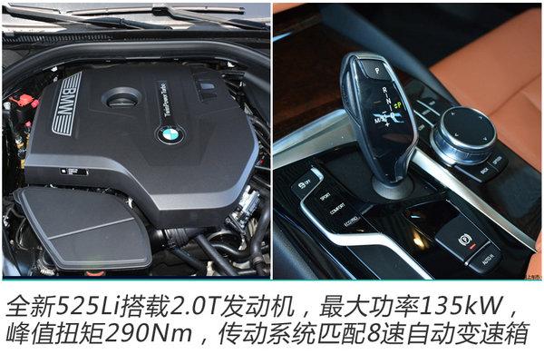 宝马全新5系将增入门版 2月上市/预计售42万元-图3