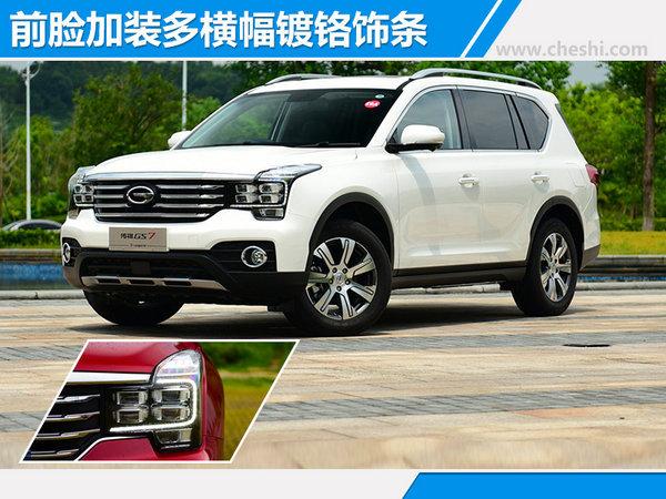 传祺GS7/GS8组最强战队 挑战中高端SUV市场新高-图4