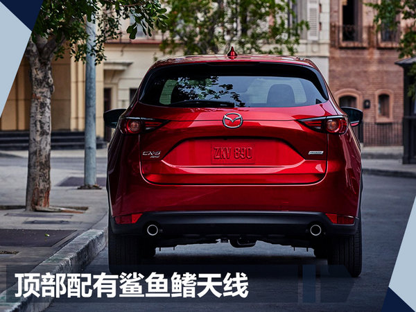 长安马自达新CX-5预售价曝光 17.5-25.7万元-图5