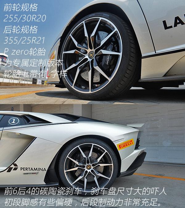 体验全新Aventador S 兰博基尼赛道驾驶培训-图6