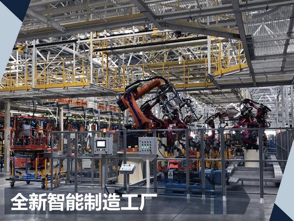 中华2018年将推出6款新车 塑造高端品牌形象-图8