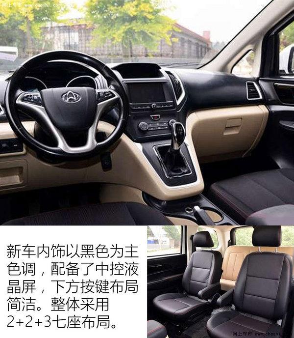 长安全新MPV将上市 竞争五菱宏光(图)-图3