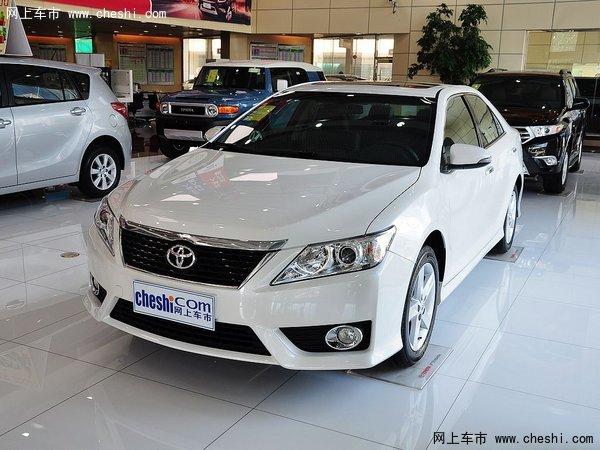广汽丰田凯美瑞最低报价2.0全系促销价格-图1