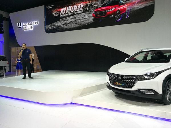 售6.98万起 纳智捷U5 SUV亮相西安车展-图8