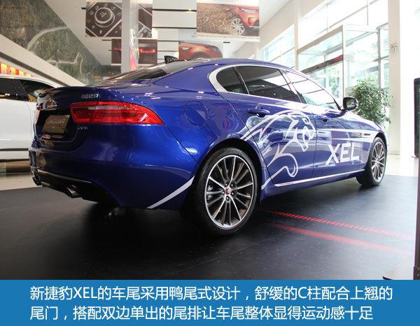 越级豪华运动轿车 东莞实拍全新捷豹XEL-图12
