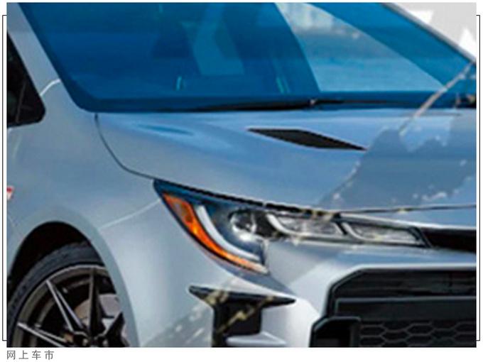 丰田卡罗拉运动版实车曝光搭1.6T/配四驱系统-图5