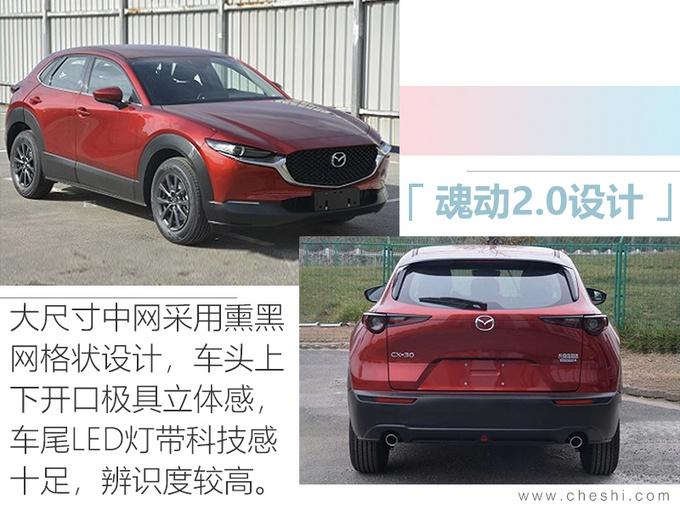 日系今年将推20款新车 威兰达/思域两厢领衔-图18