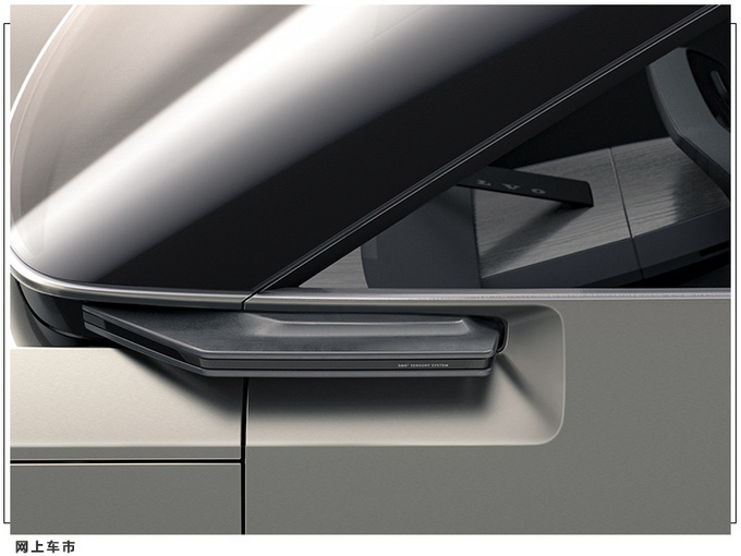 沃尔沃全新车型曝光玻璃车顶/外观比XC90还硬朗-图4