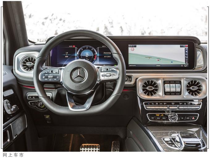 奔驰新款G级售价曝光搭3.0T引擎/配置升级-图6