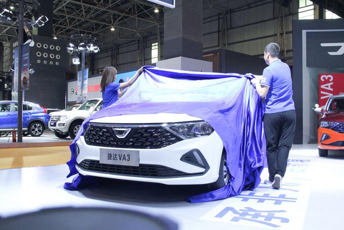 售7.68万元,捷达VA3向上人生版东莞国际车展上市-图3