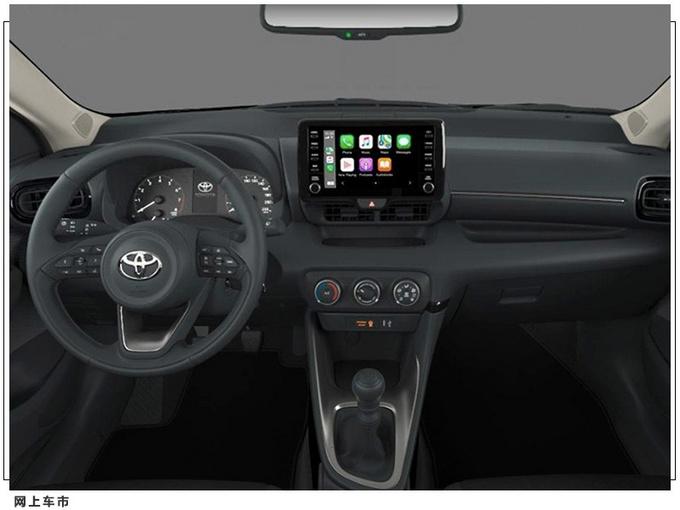 丰田Yaris汽油版售价曝光搭载1.5L引擎/配置丰富-图5