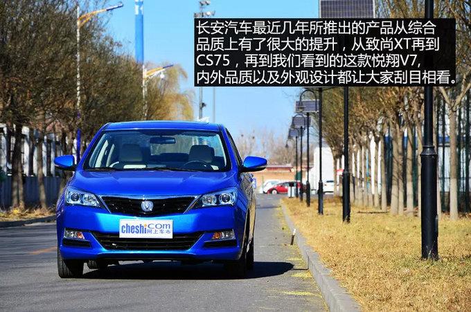 8AT已成主流配置 这些车居然还在用4AT变速箱-图1