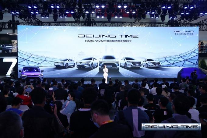 新品牌架构/产品升级 北汽集团北京车展主场SHOW-图1