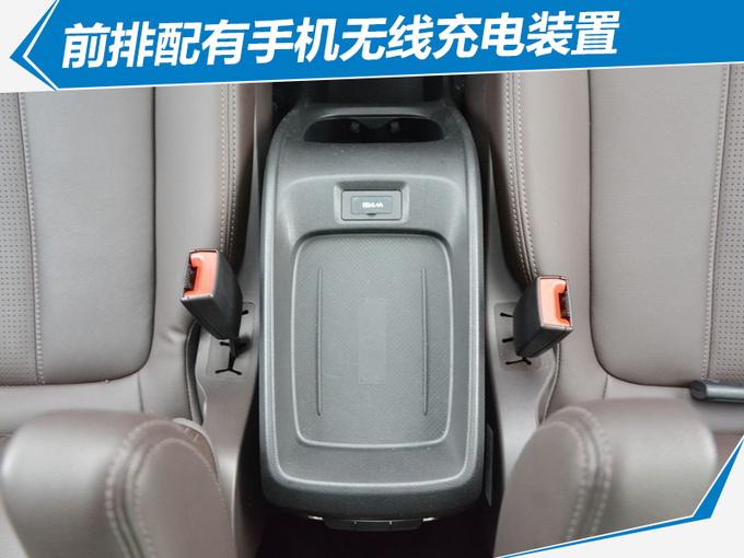 传祺GM6开卖 尺寸同级最大 售价XX.XX-XX.XX万元-图8