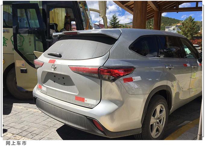 丰田全新汉兰达国内实拍主打2.5L混动下个月发布-图7