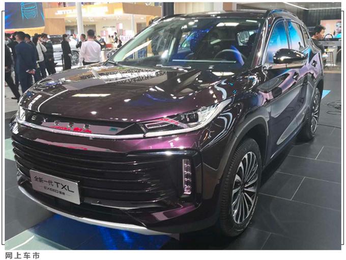 10月7款新车将上市 全新伊兰特领衔/最低售8.98万-图10
