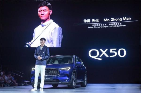 创新豪华SUV 全新英菲尼迪QX50正式上市-图6