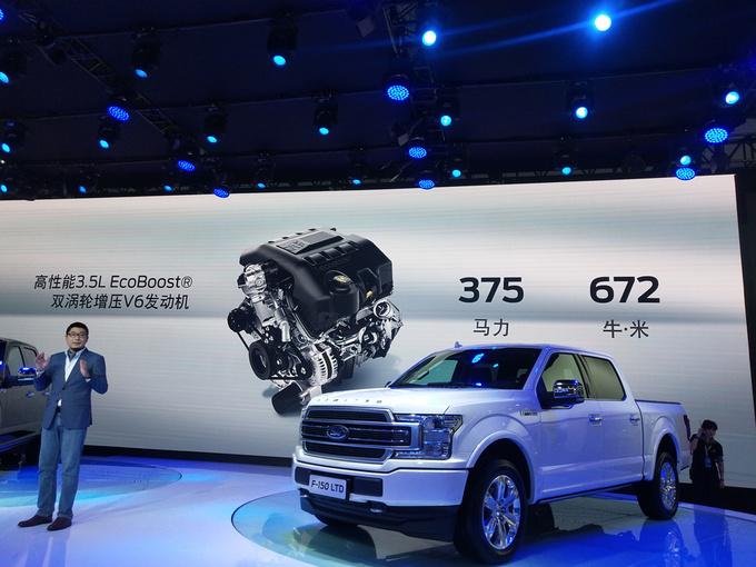 成都车展福特F-150 LTD上市售价57.28万元-图2