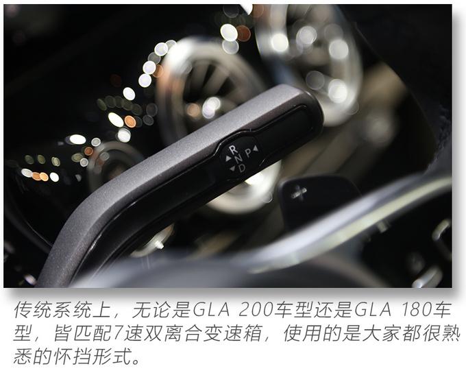 2020粤港澳车展实拍更大空间的奔驰国产全新GLA-图28