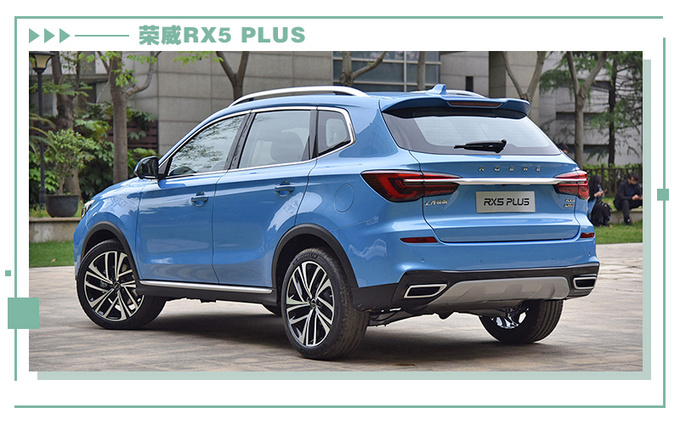 十五万家用SUV买谁值荣威RX5 PlUS/哈弗F7/传祺 GS4-图8