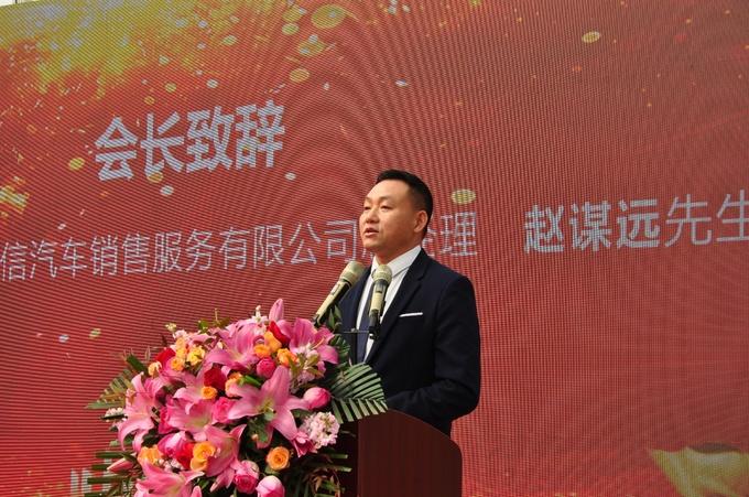 热烈庆贺东莞市常平汽车行业协会正式成立-图11