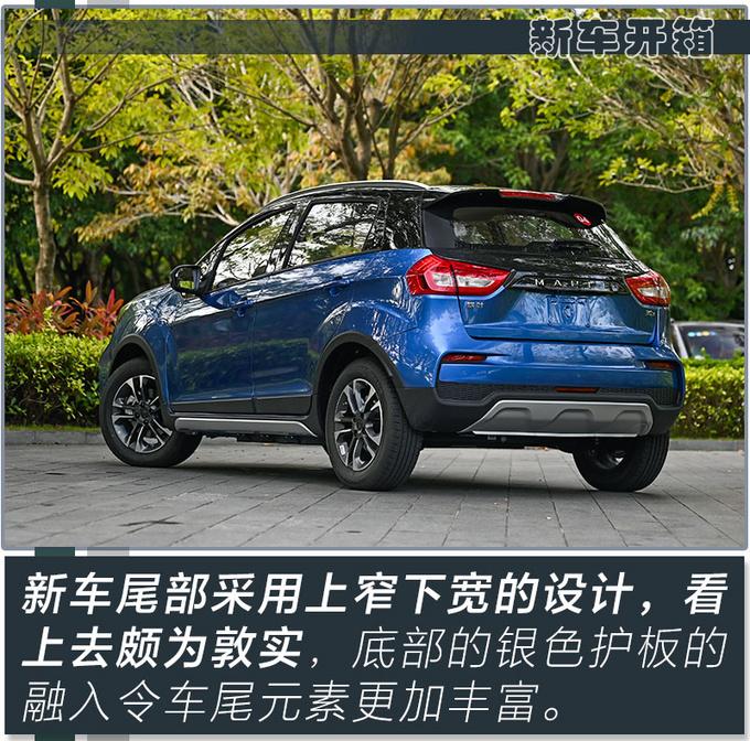 全新吉利新能源SUV不到7万就能买 还看啥比亚迪元-图14