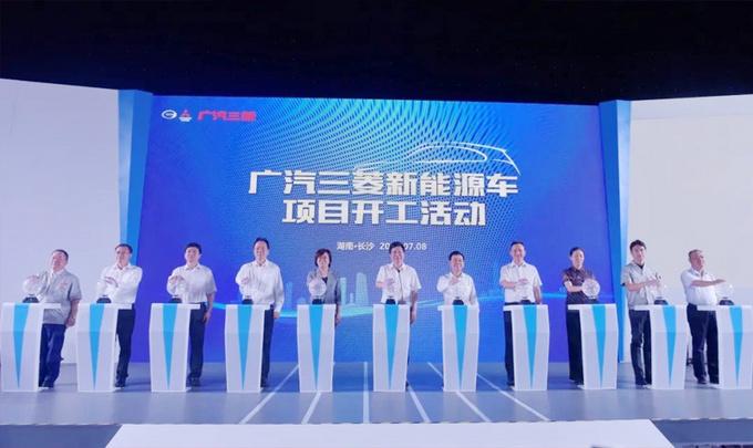 广汽携手三菱推新电动车 明年3月投产/规划10万辆-图4