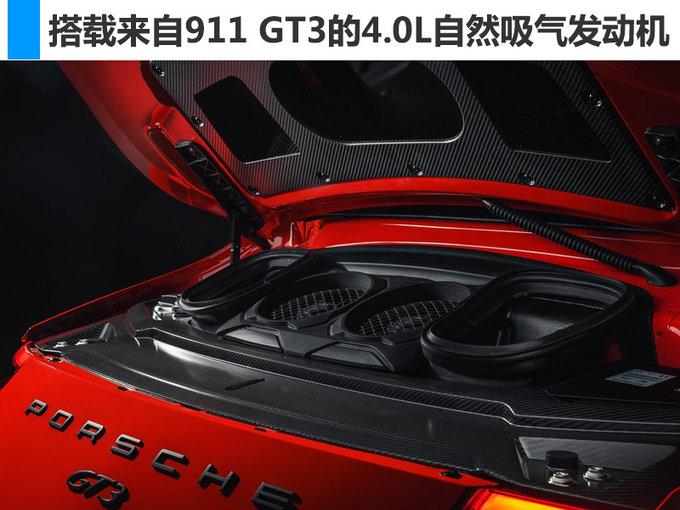 转帖-保时捷718换新发动机 车重减轻/将于年底亮相
