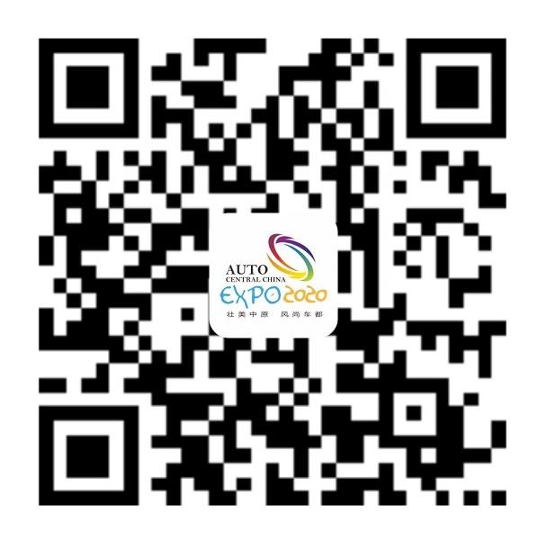 筑牢安全防线6.12-15中原国际车展打造无菌车展-图3