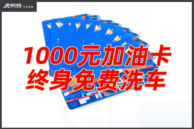 虎蜘蛛商城感恩回馈,月末钜惠送6重豪礼-图4