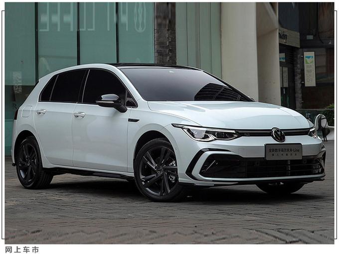 北京车展9款重磅轿车 奔驰新S级领衔/最低10万起售-图17