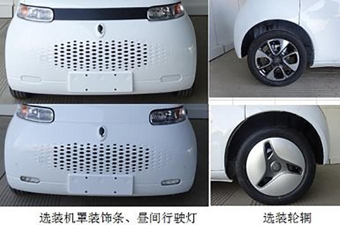 欧拉R2量产车曝光 今年上市/取消对开门设计-图4