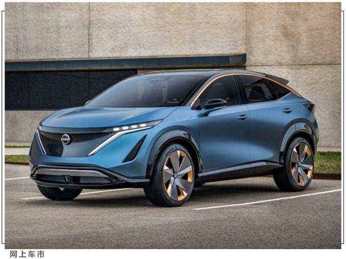 日产新SUV明日亮相 搭电动四驱系统/内饰酷似奔驰-图7