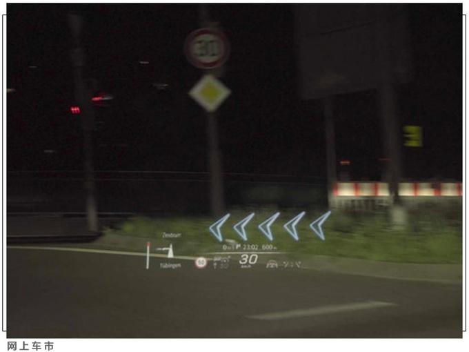 奔驰新S级将支持AR投影 插混版纯电续航或达100km-图7