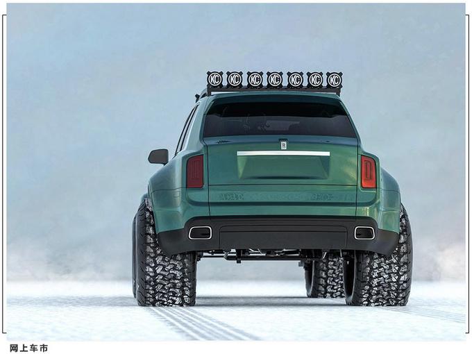 劳斯莱斯库里南新车型假想图 配备大尺寸雪地轮胎-图4