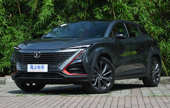 长安UNI首款轿车明年发布 比锐程CC级别更高-图2
