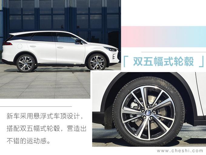 比亚迪唐新车型上市 入门价降一万 售22.99万元-图6