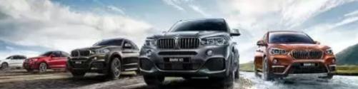 力天宝崐新BMW 1系&BMW X2寻味之旅!-图10