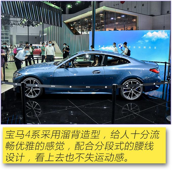 成都车展最具人气车型盘点-图5