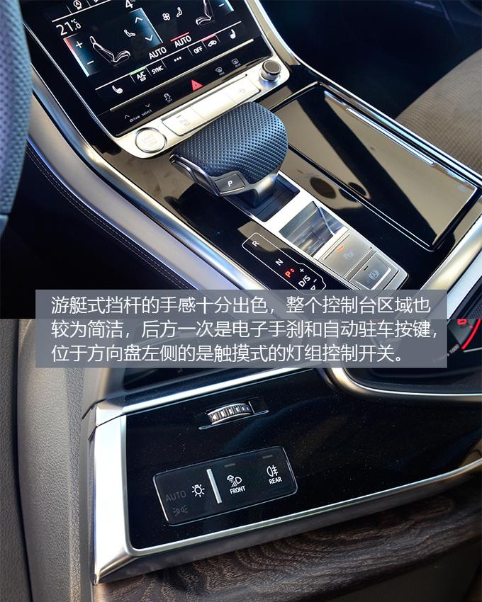 配3.0T V6动力+48V轻混 竞争宝马X6 抢先试驾奥迪Q8-图15